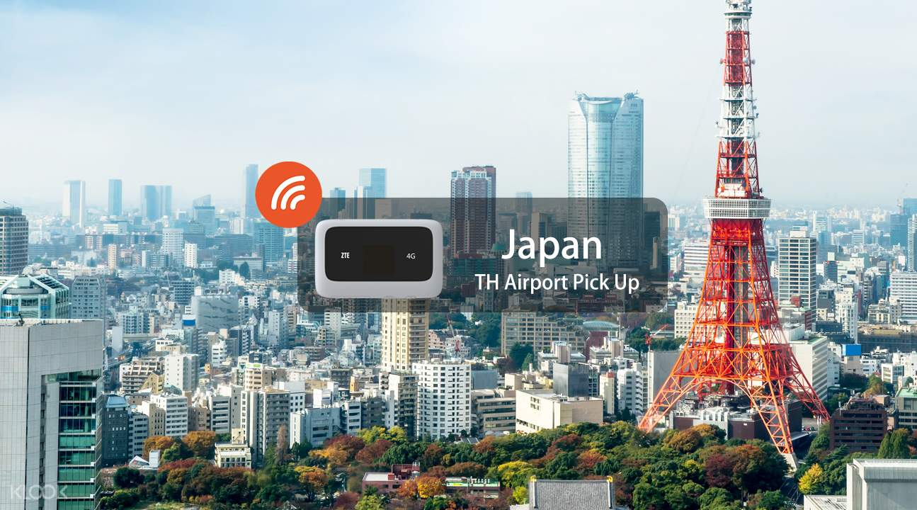 4G WiFi (TH Airport Pick Up) for Japan