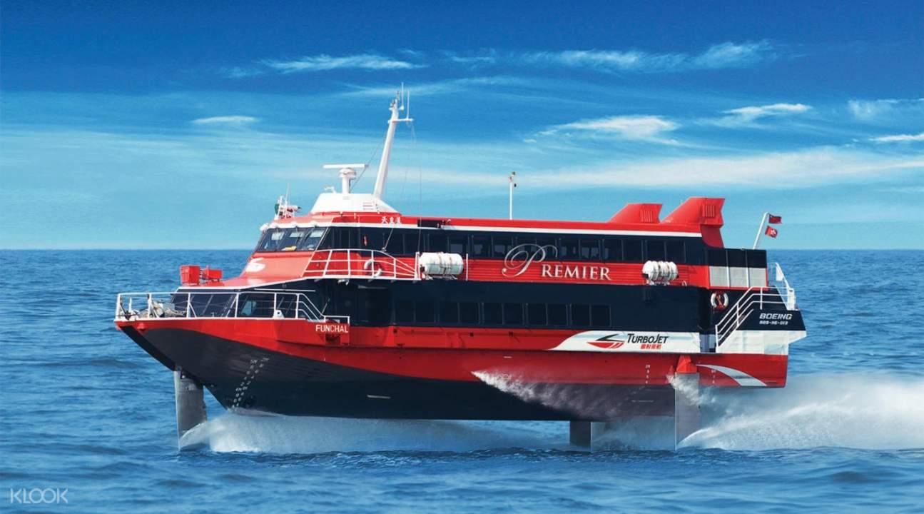 喷射飞航Turbojet船票 往返香港 & 澳门专车接送