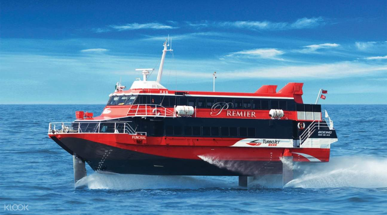 噴射飛航Turbojet船票 往返香港 & 澳門專車接送
