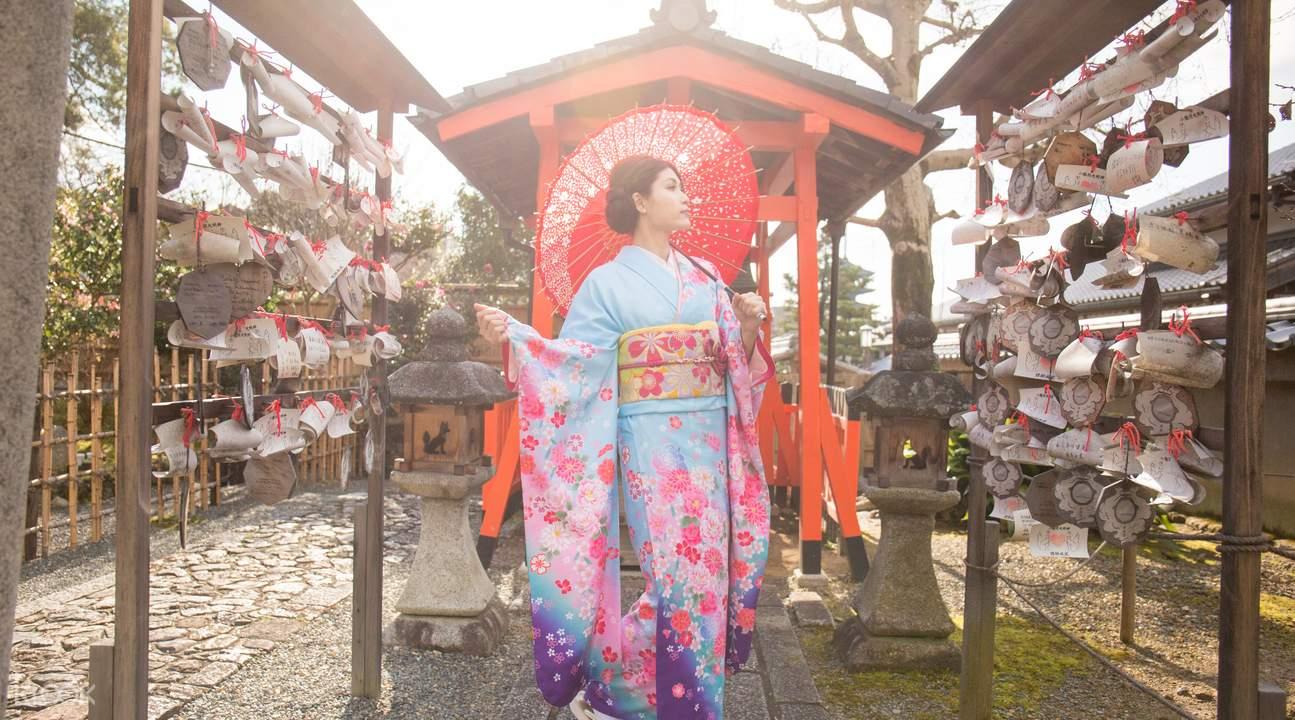 yukata rental Kyoto