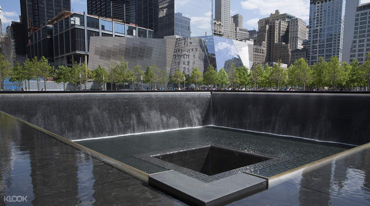 911国家纪念博物馆
