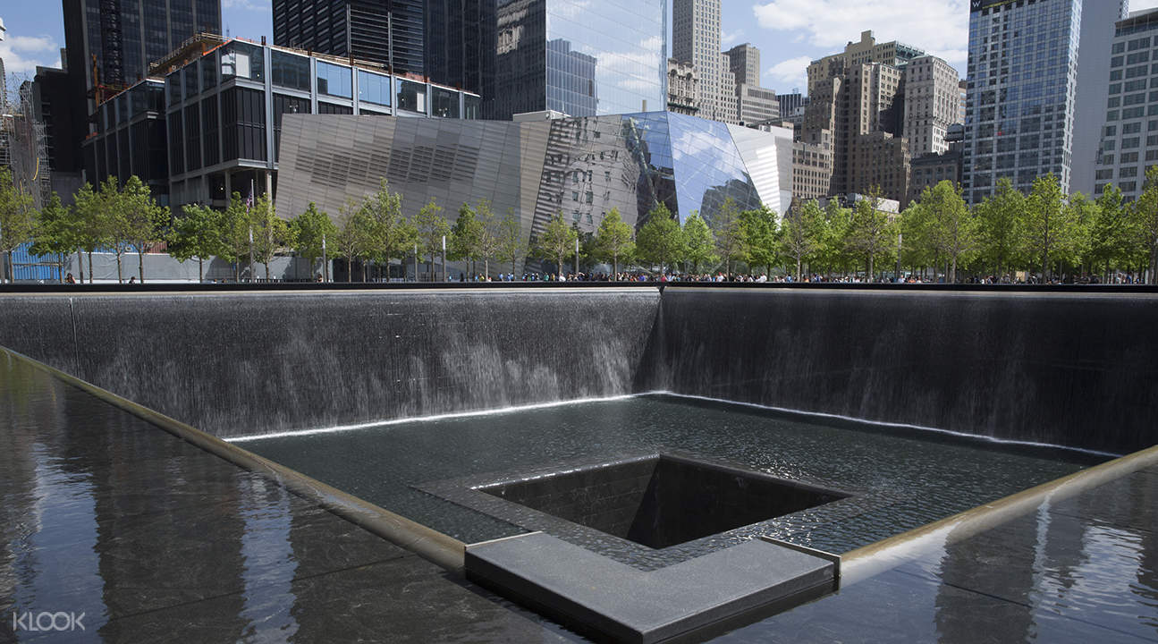 9/11 memorial museum entry ticket