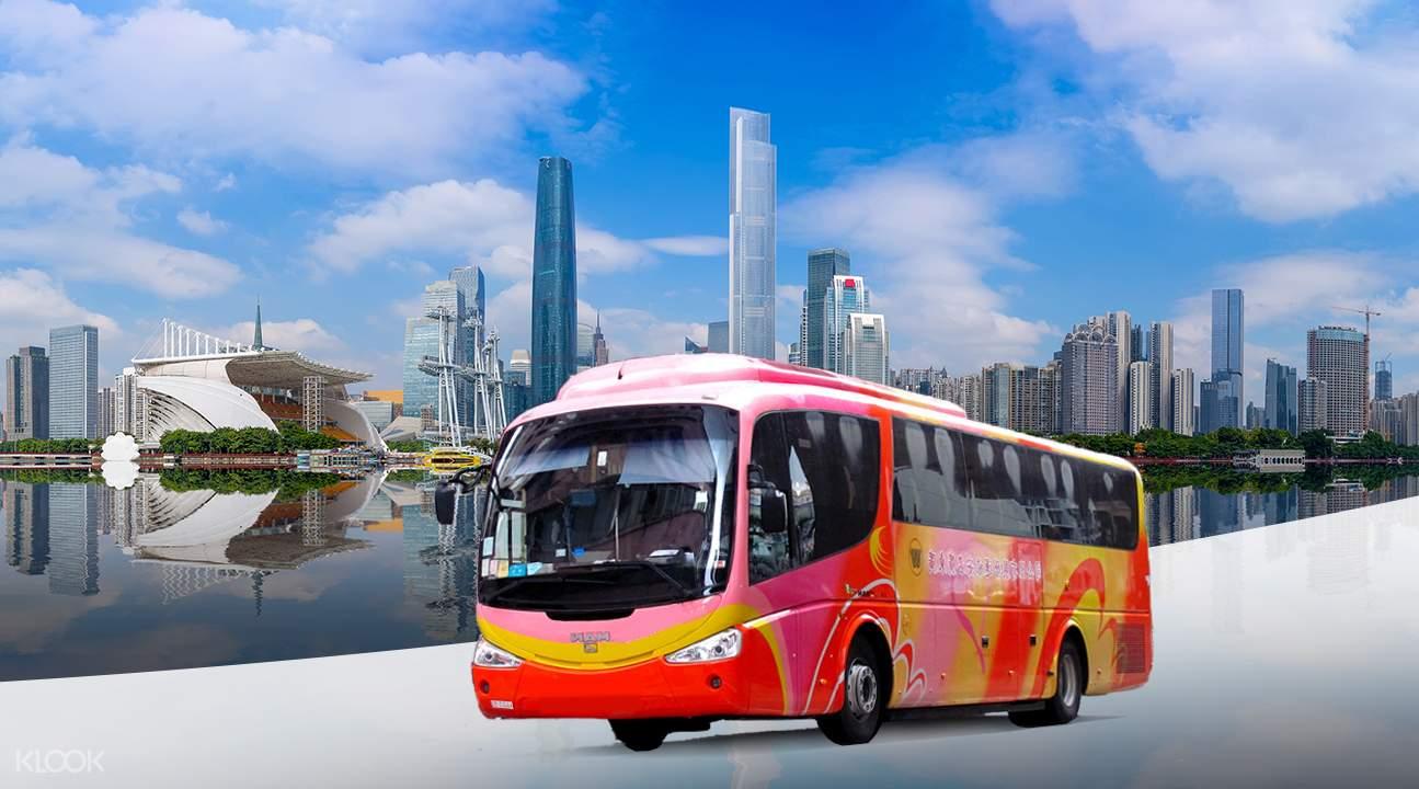 中港通巴士