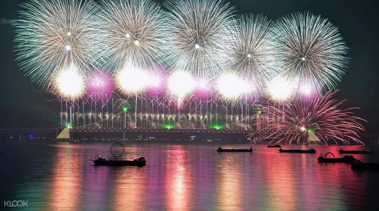 busan fireworks festival 2018 ticket