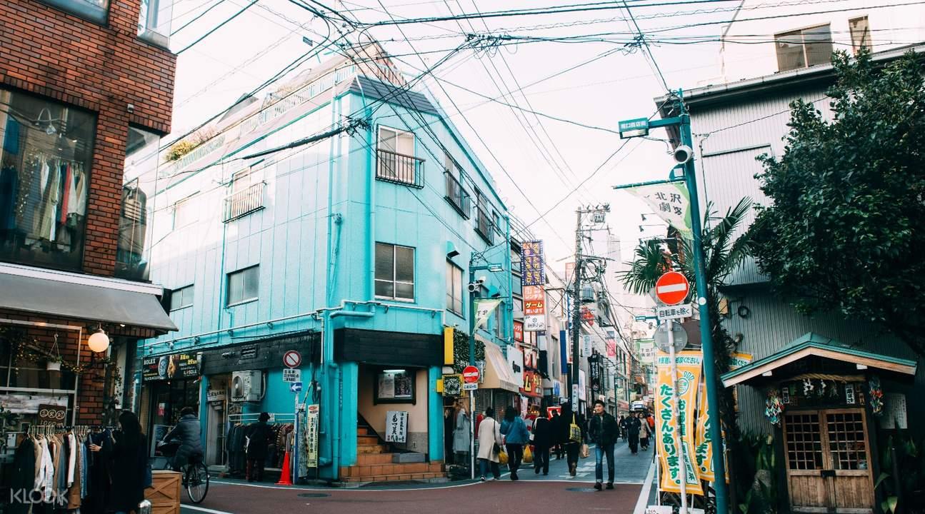 東京下北澤