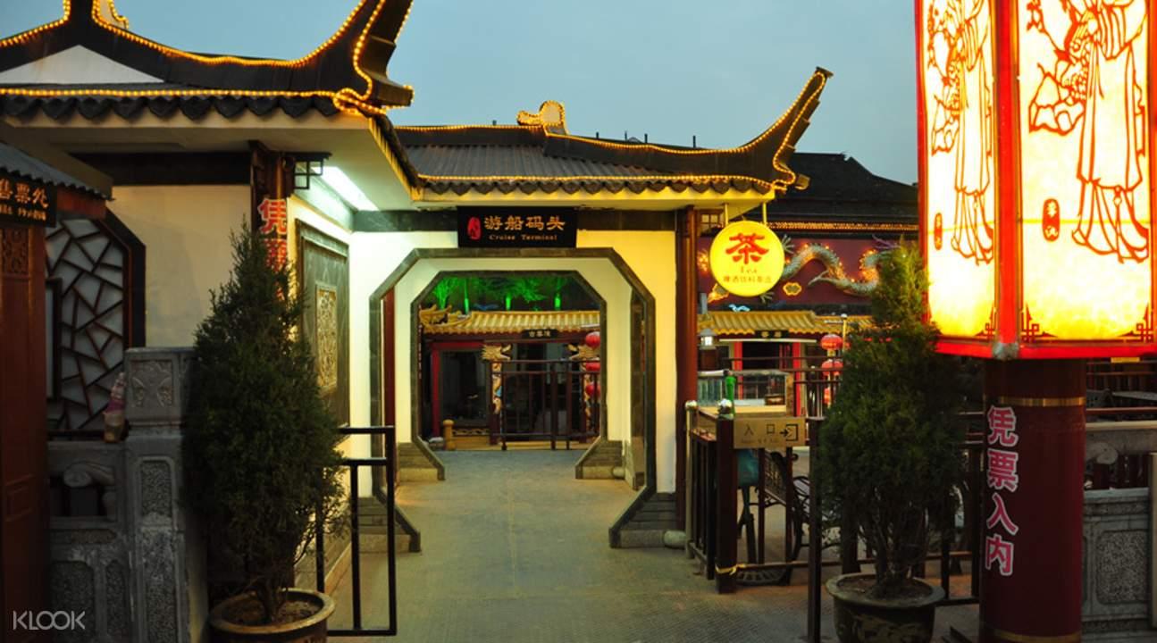 南京夫子廟