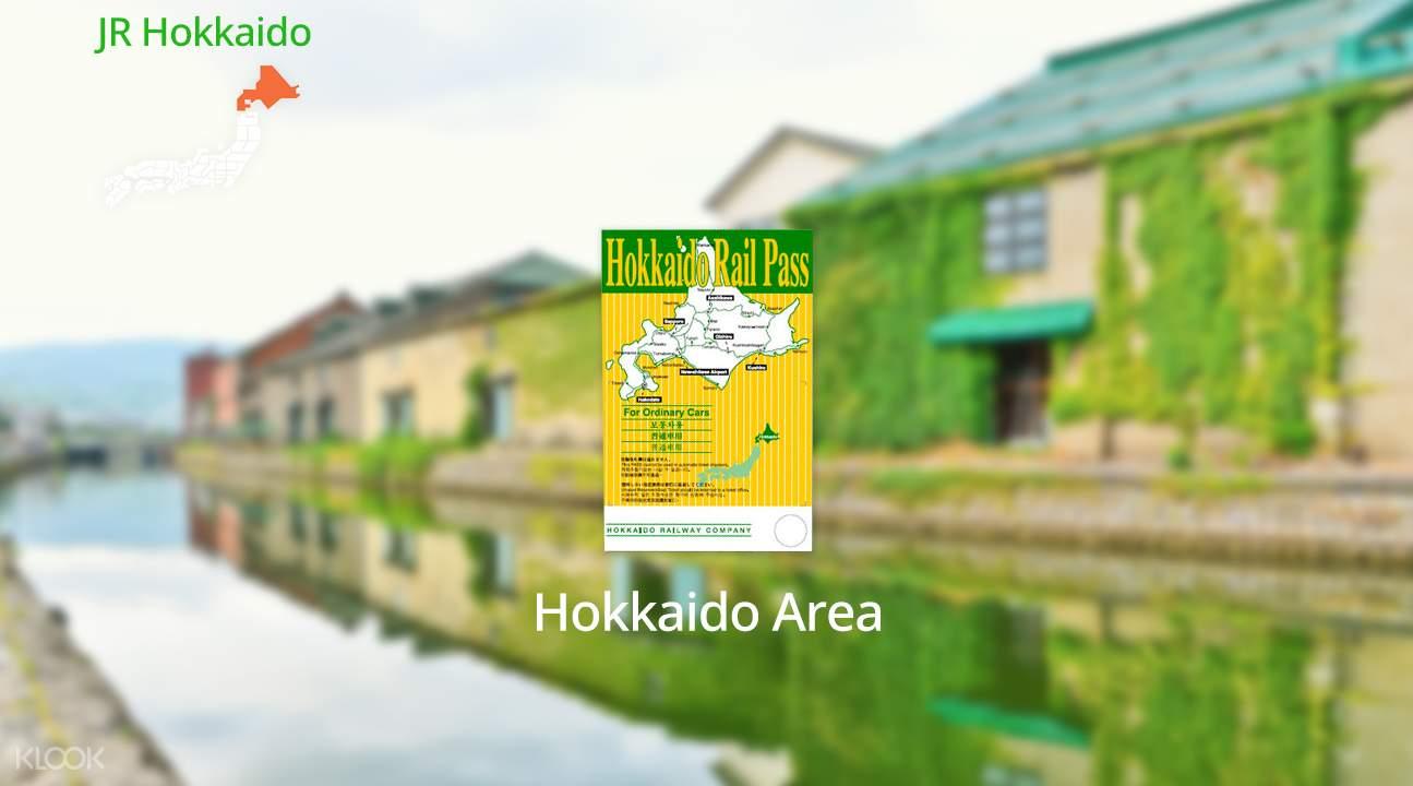 3 Day JR Hokkaido Rail Pass - Klook