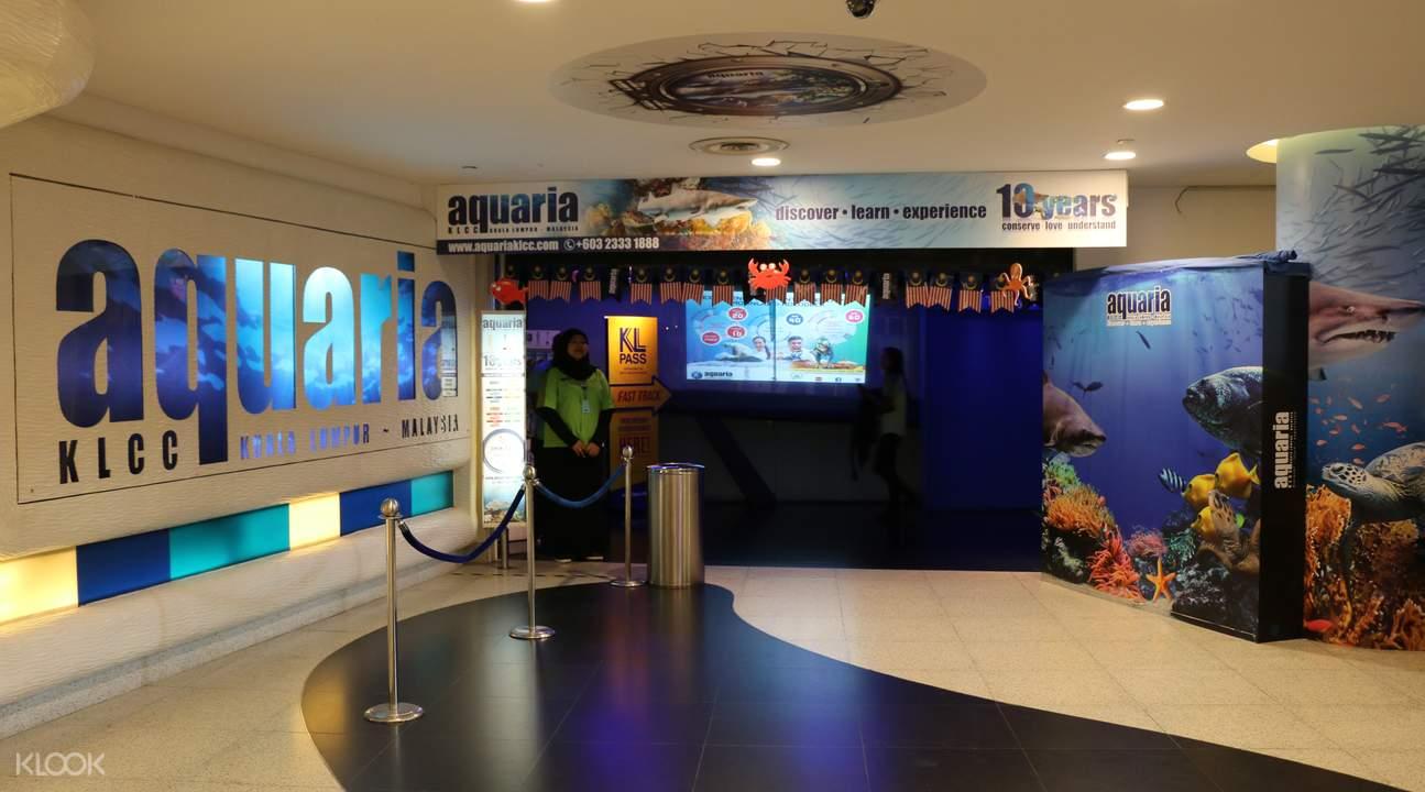 Aquaria KLCC 水族館門票