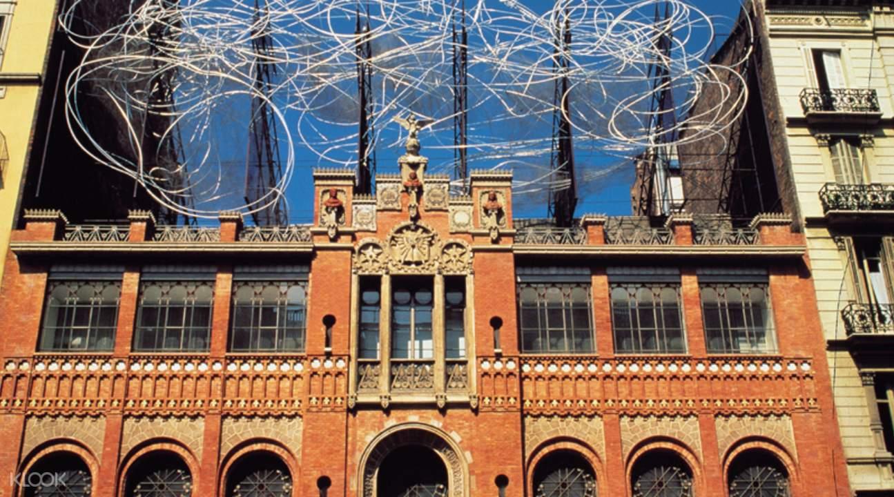 巴塞罗那博物馆 & 艺术中心免排队通票