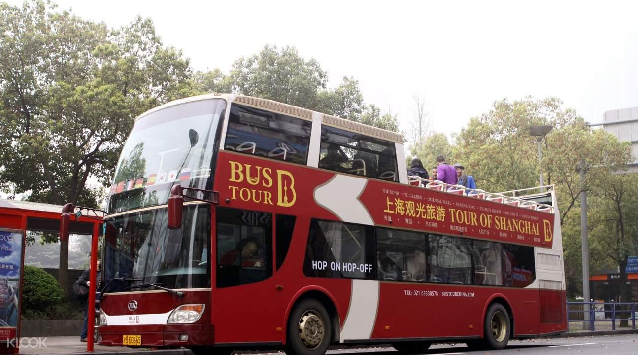 上海观光巴士