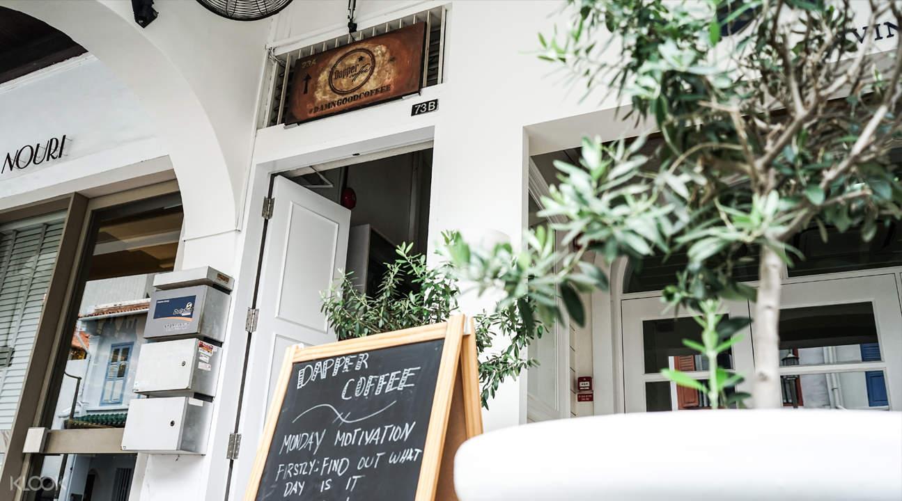 新加坡廈門街Dapper Coffee