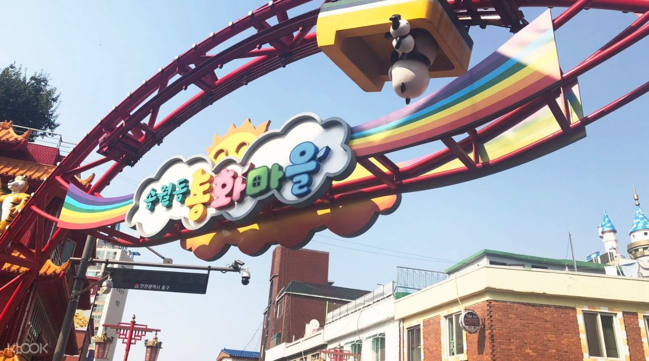 songwol-dong fairy tale village roller coaster