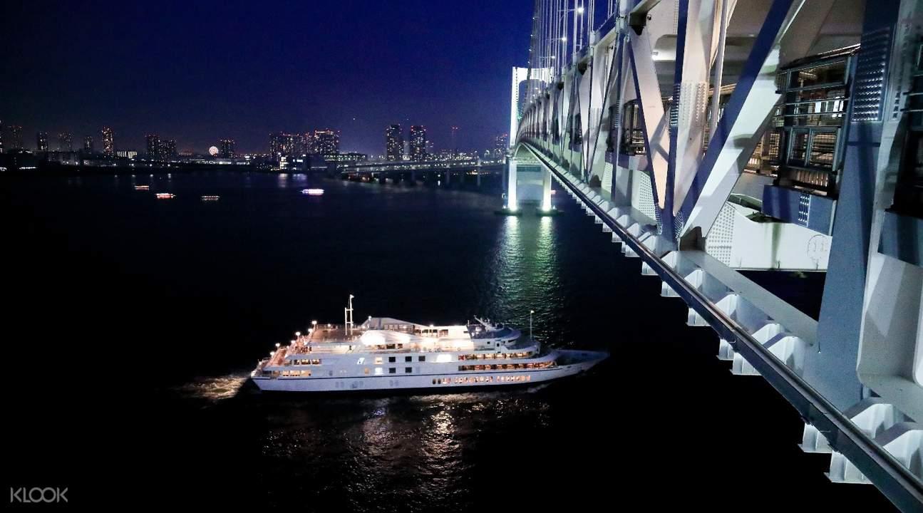 东京湾遊船晚餐