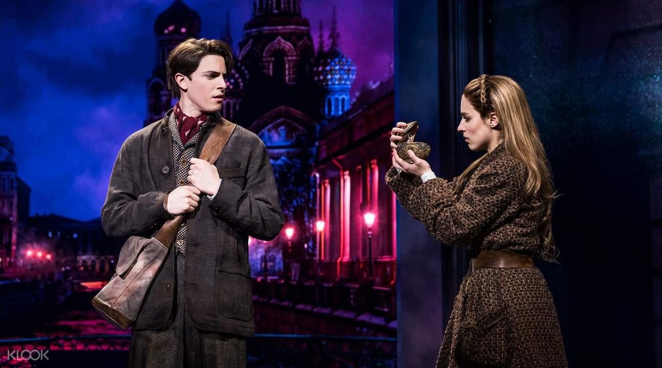 Anastasia Broadway Show Ticket Derek Klena