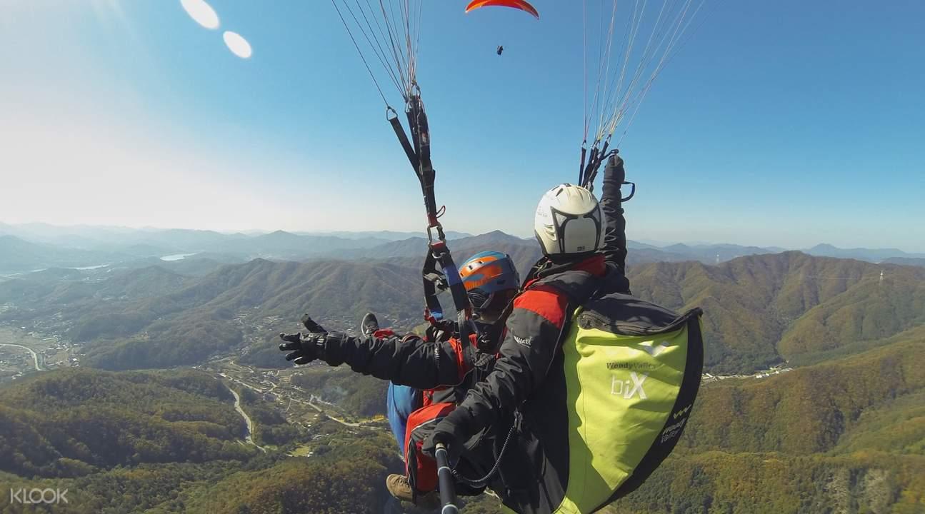 Paralove Paragliding in Gyeonggi Yang Pyeong