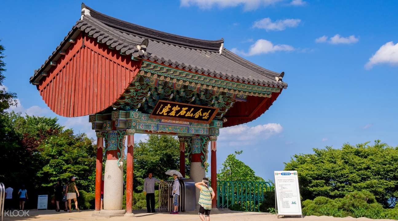 gyeongju round trip transfers
