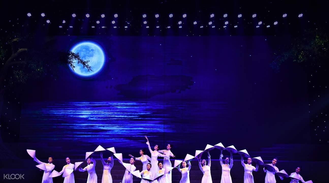 「魅力岘港」演出门票