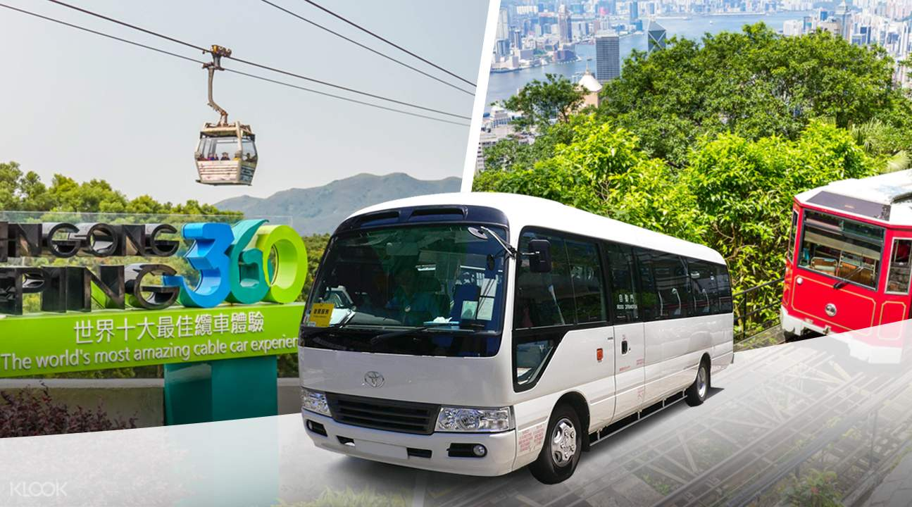 shuttle bus from np360 to jordan or central