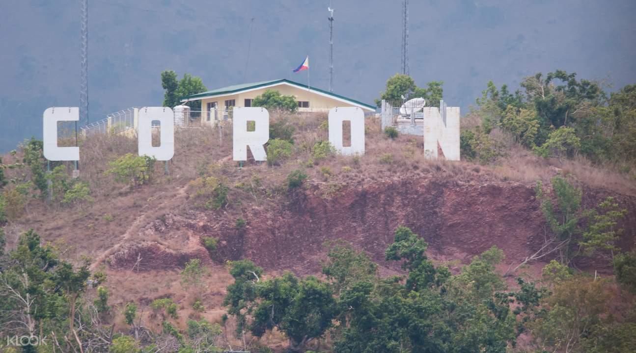coron town tour
