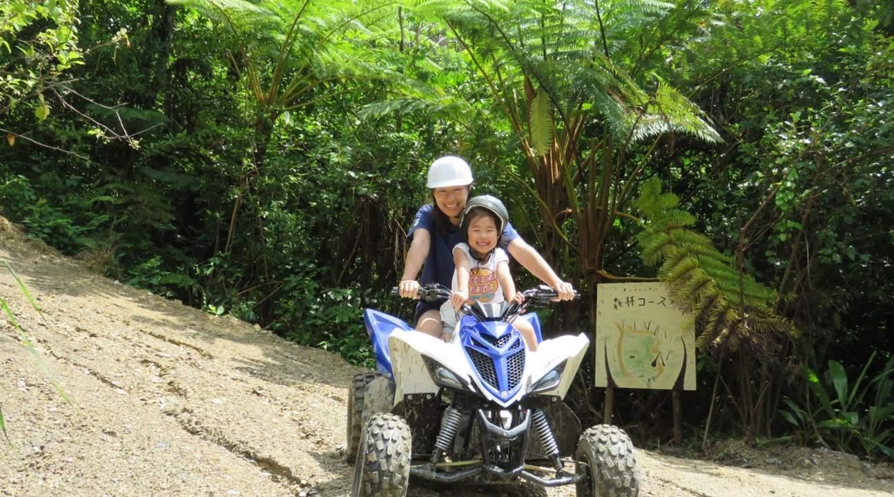 沖繩山地摩托車越野體驗