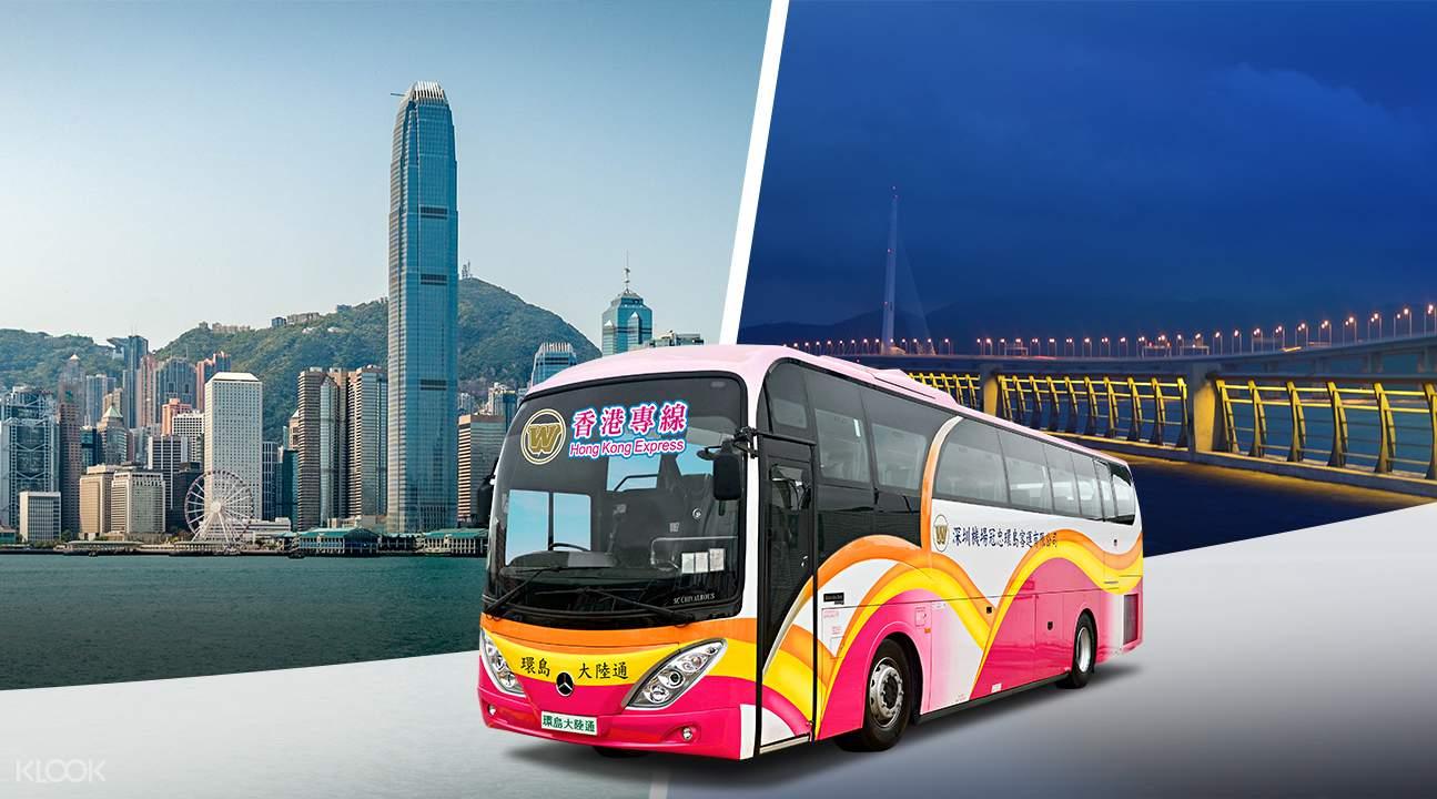 Coach Transfers Between Hong Kong and Shenzhen Bay Port (Trans-island)