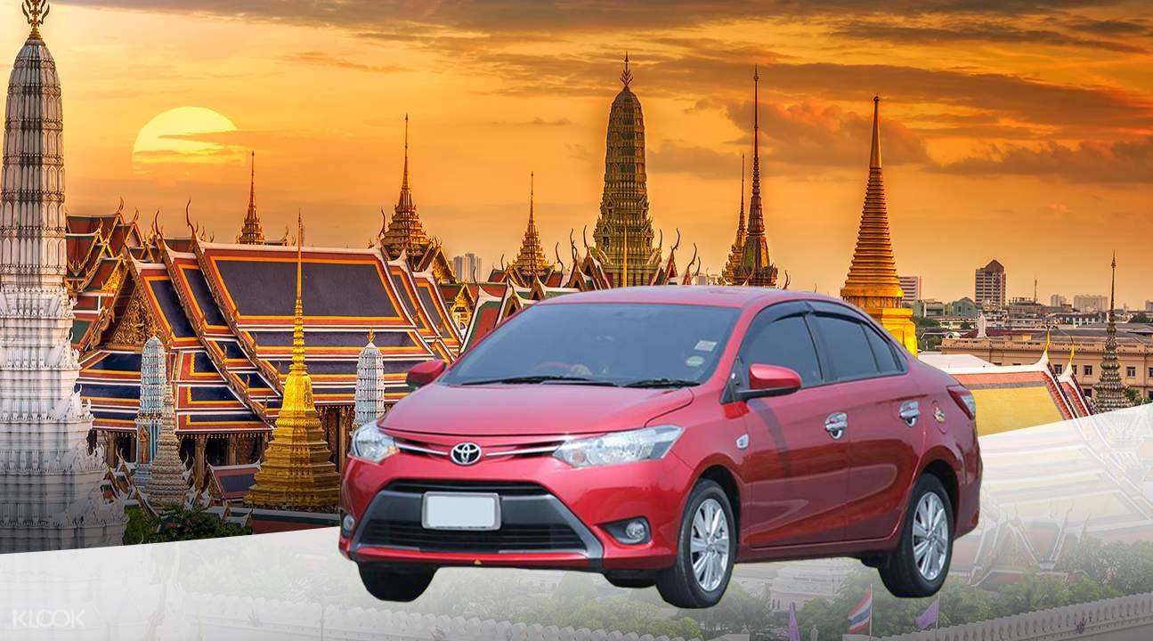 曼谷城市交接送