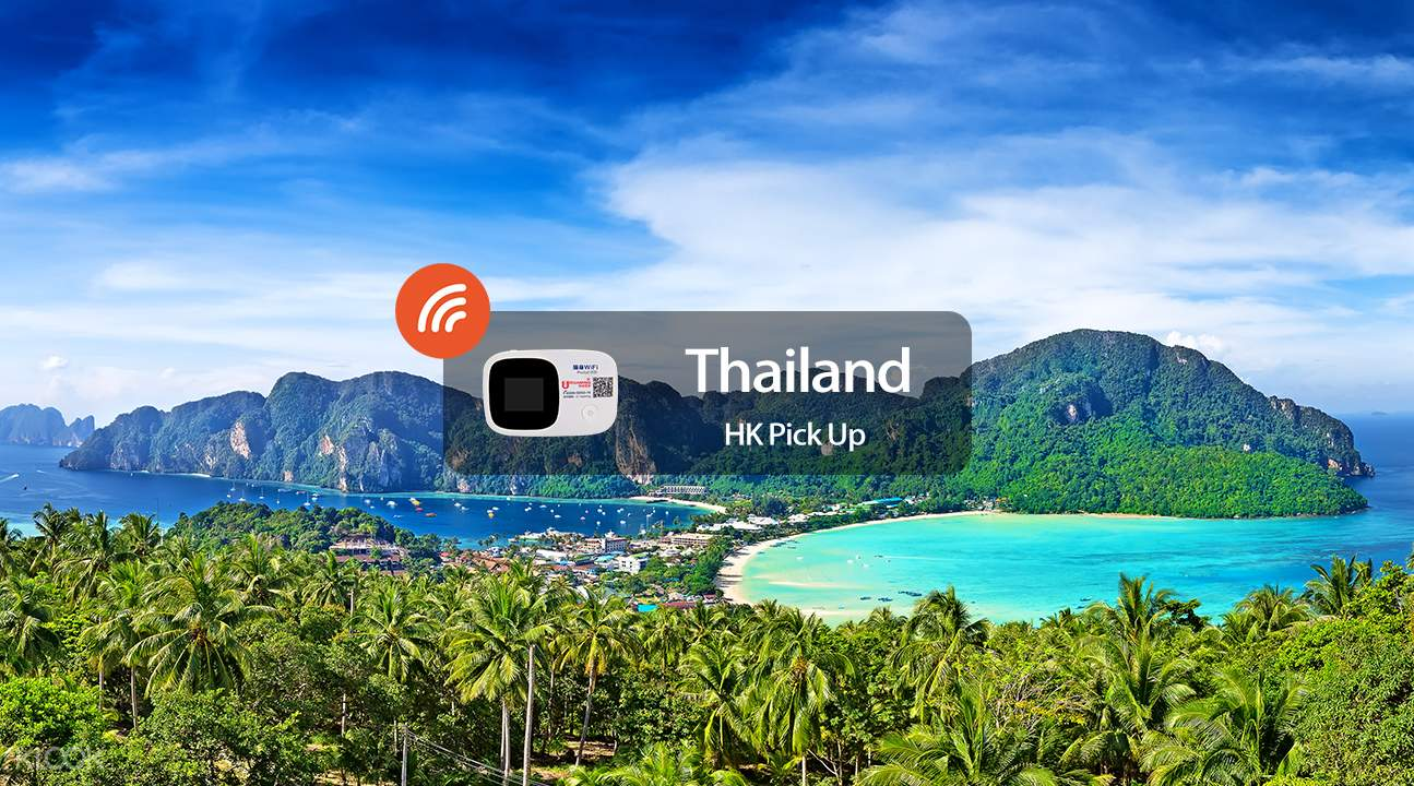 4g wifi device for thailand