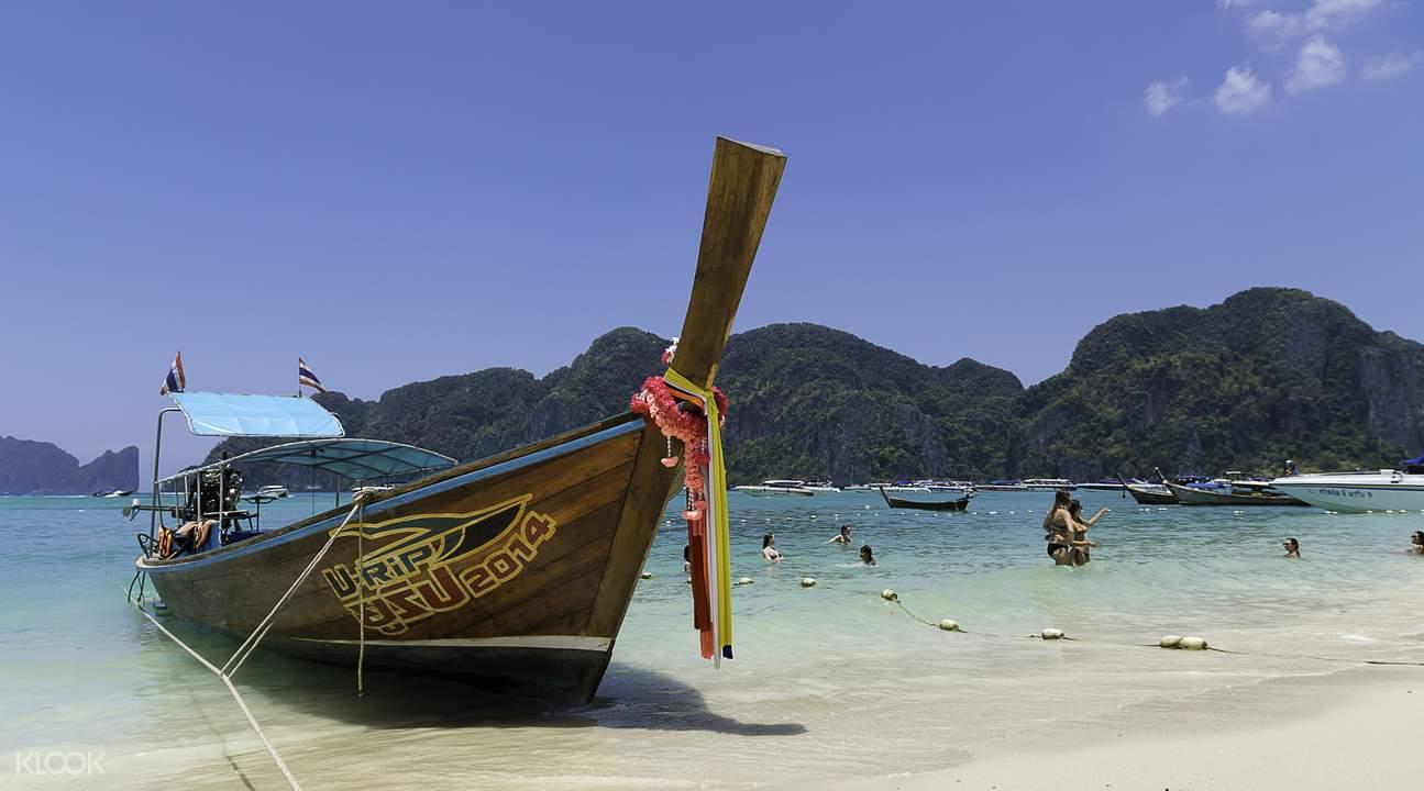 甲米紅島一日遊