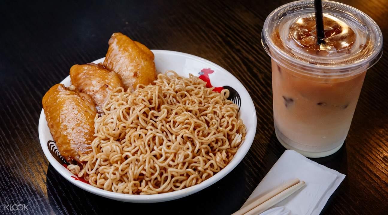 Jar Nei Lo Mei mong kok hong kong