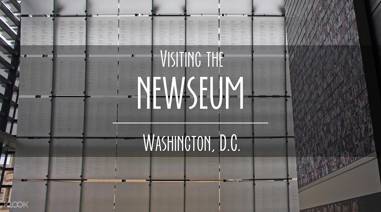 washington dc newseum ticket