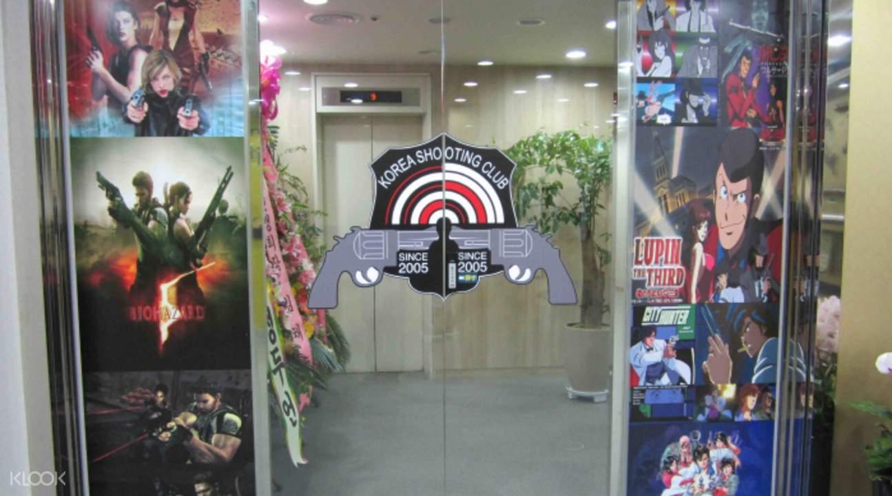 myeongdong gun range