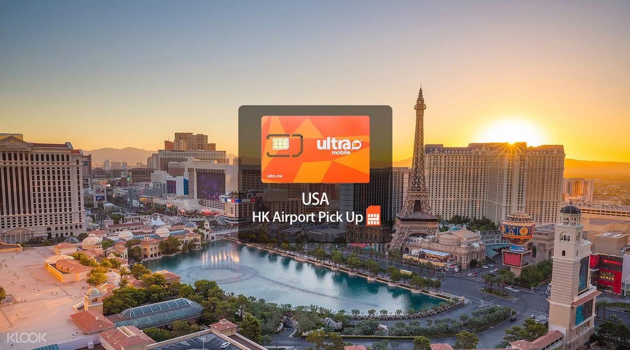 美國拉斯維加斯4G上網卡(香港機場領取)