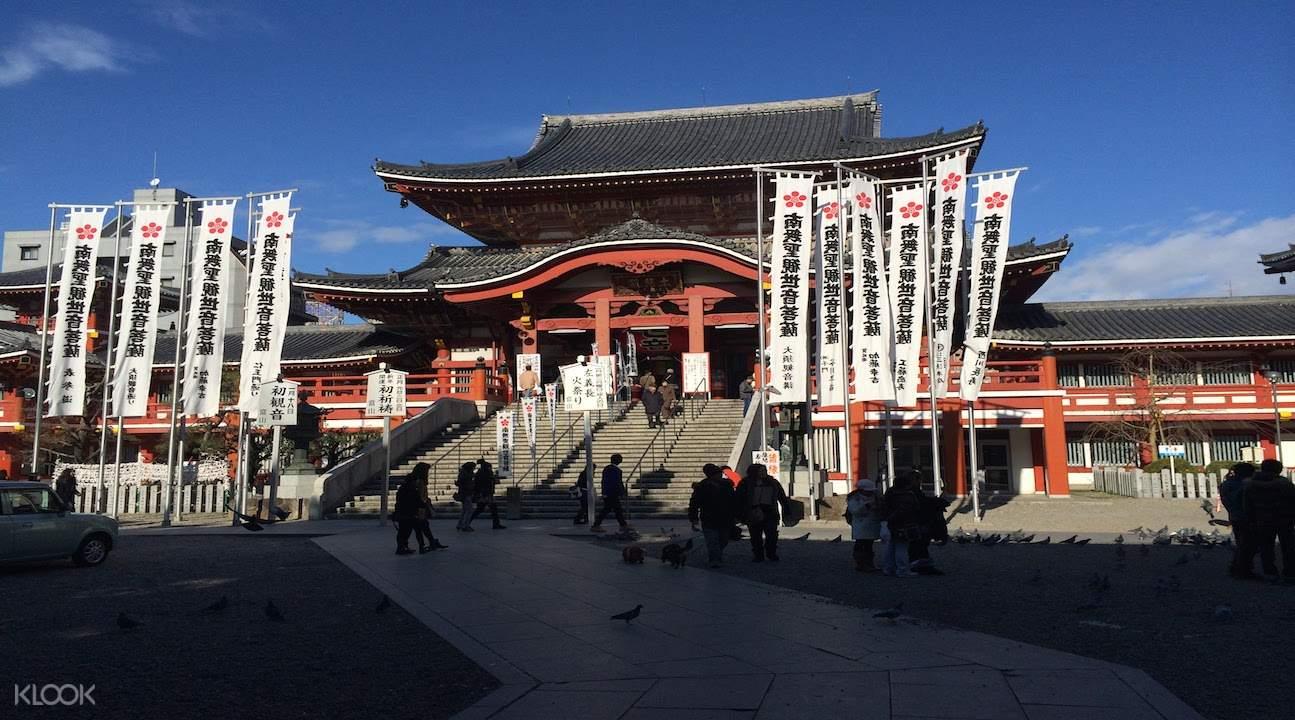 nagoya walking tour, walking tour of nagoya, nagoya castle tour, osu kannon temple