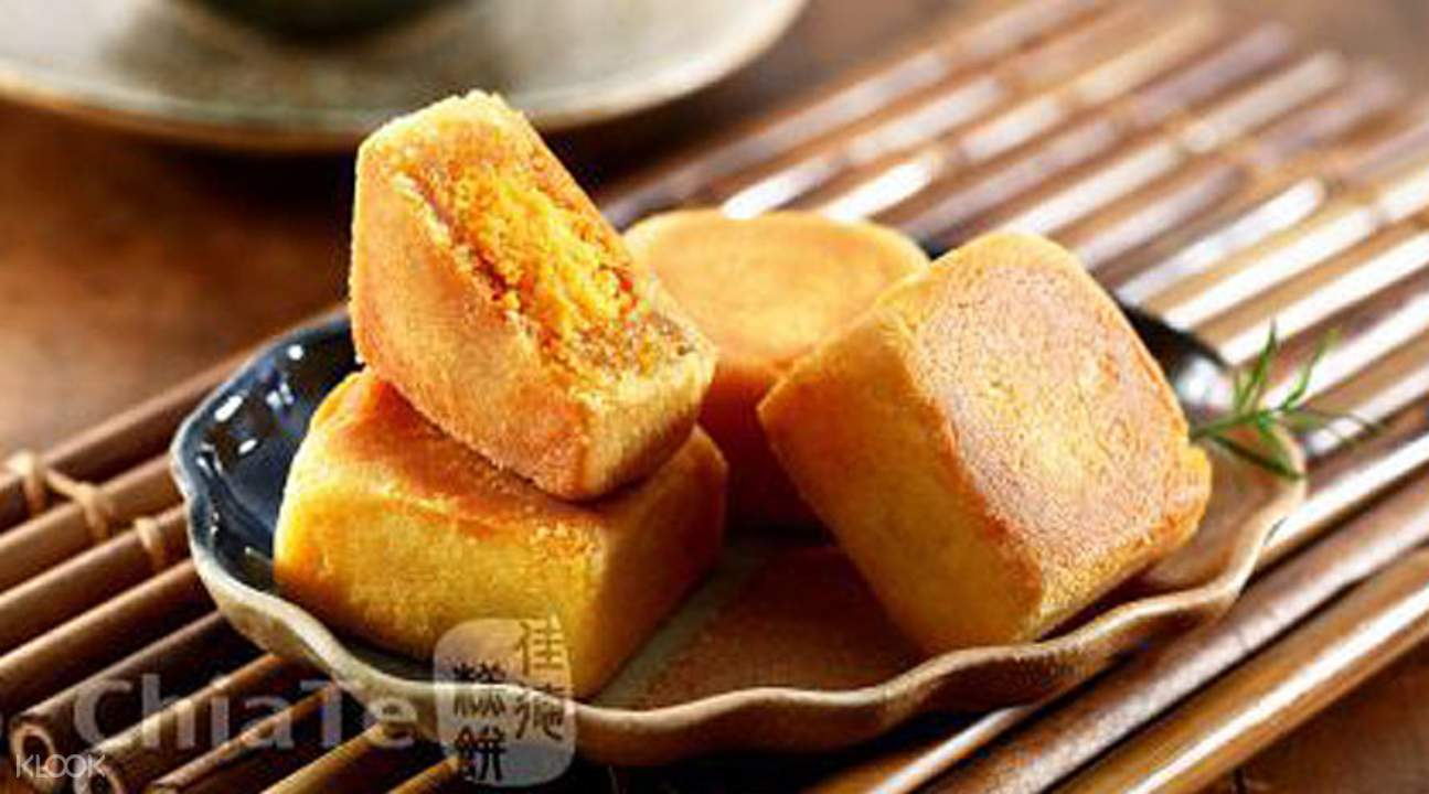 Pineapple Cake Taoyuan Airport