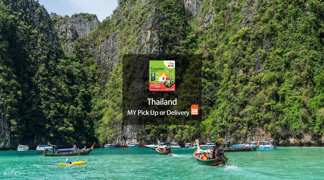 4G SIM Card (MY Pick Up/Delivery) for Thailand