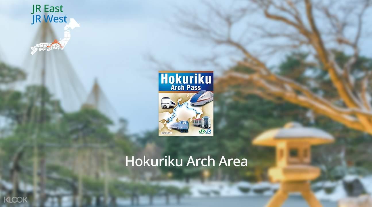 Pass JR Hokuriku Arch