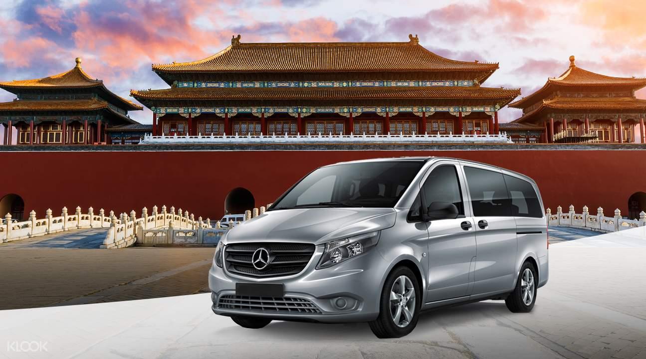 Beijing Full Day Car Charter