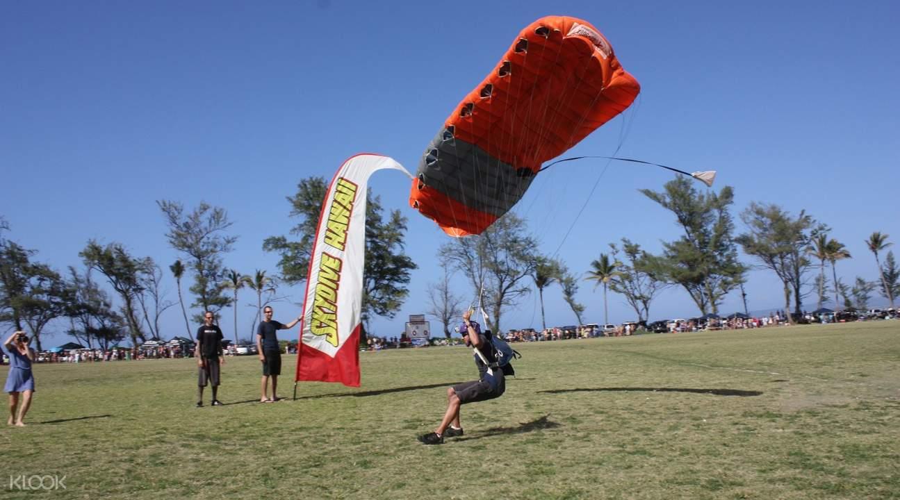 夏威夷欧胡岛跳伞