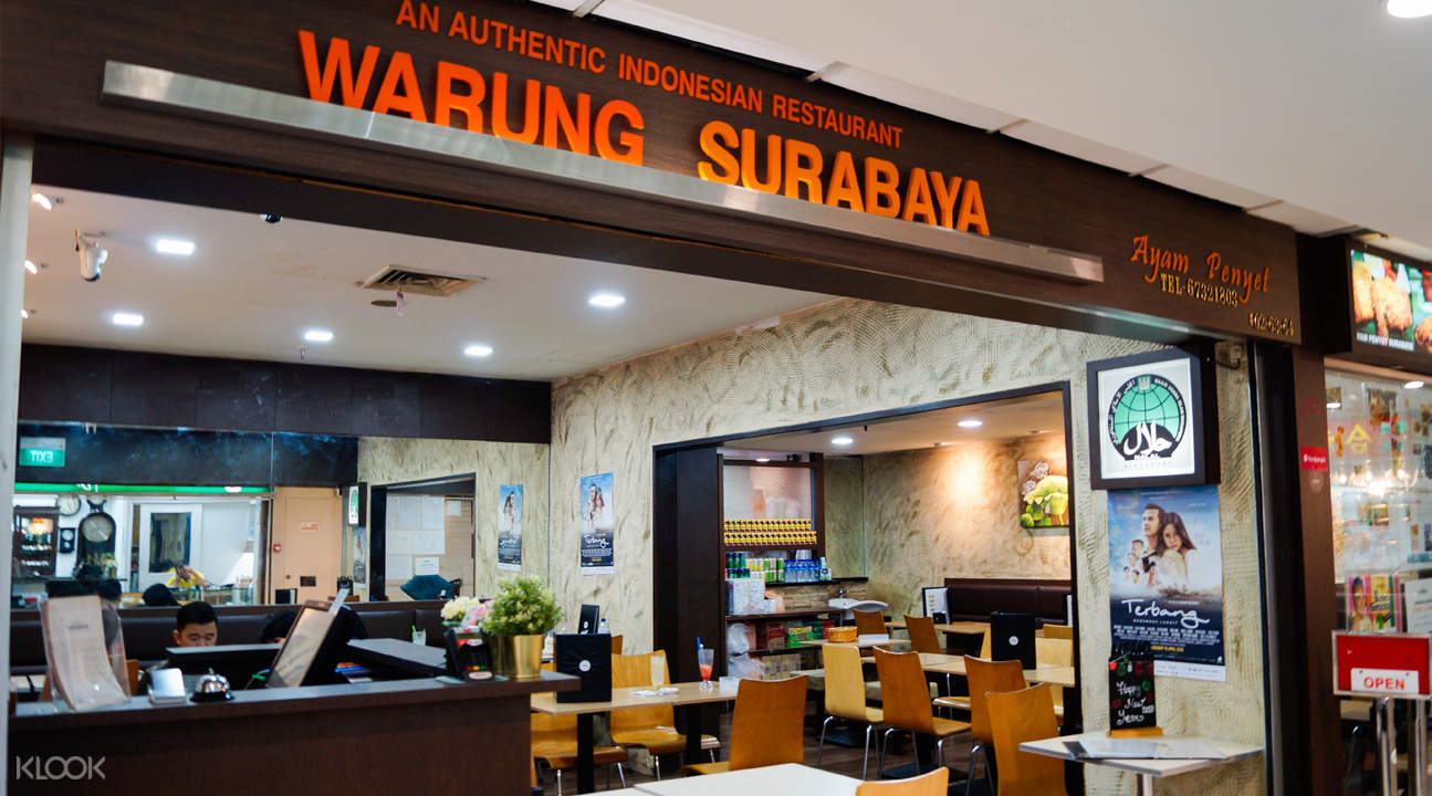 新加坡烏節路的Warung Surabaya