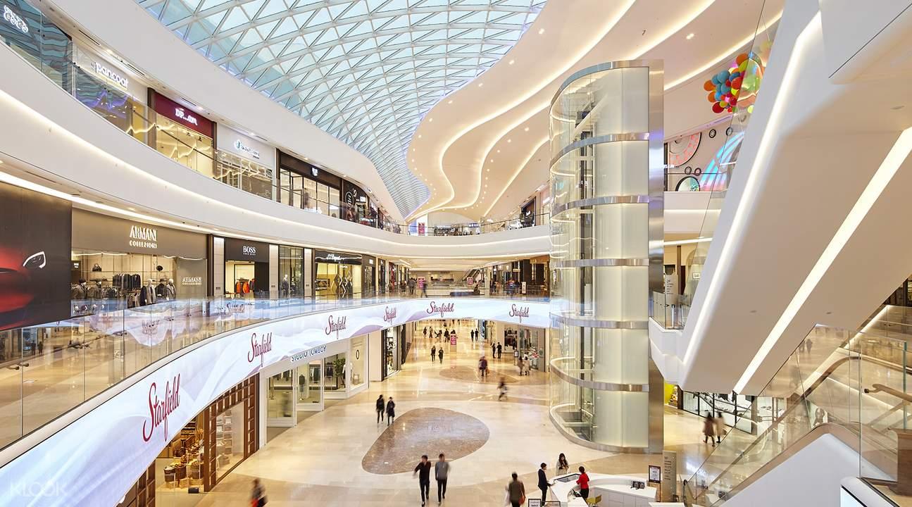 Starfield Mall