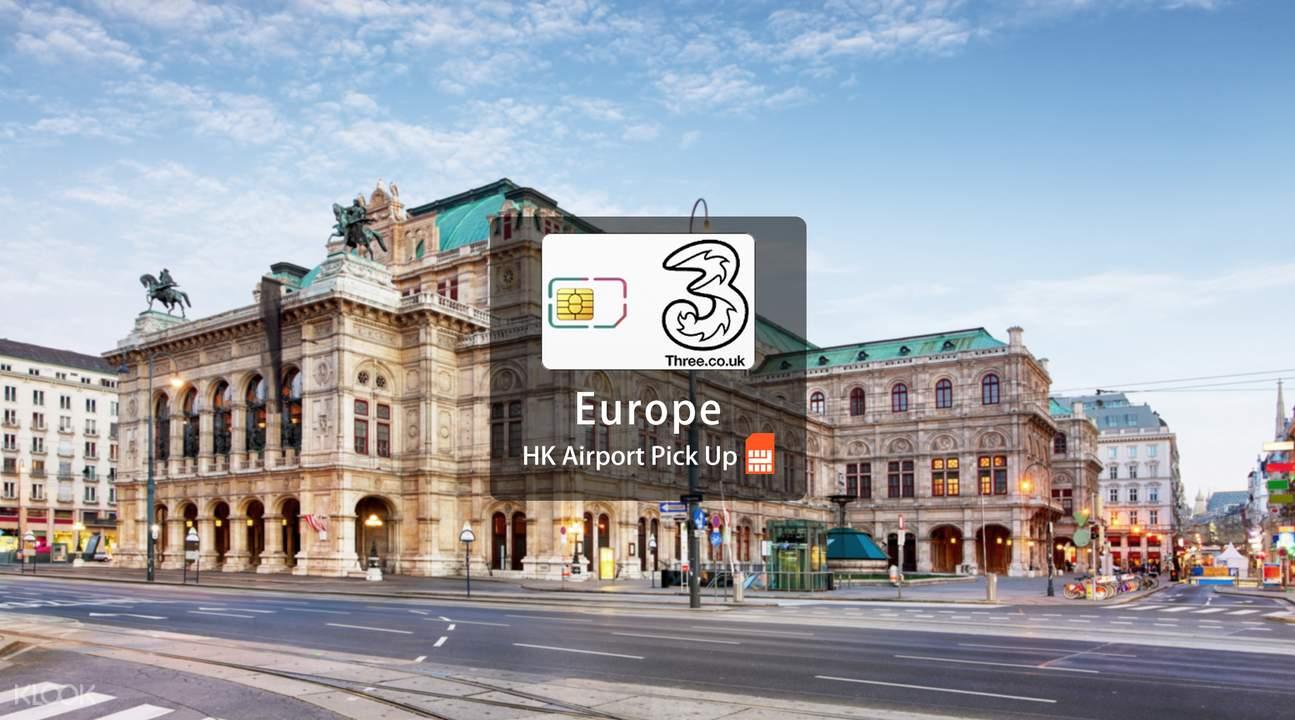 欧洲上网卡