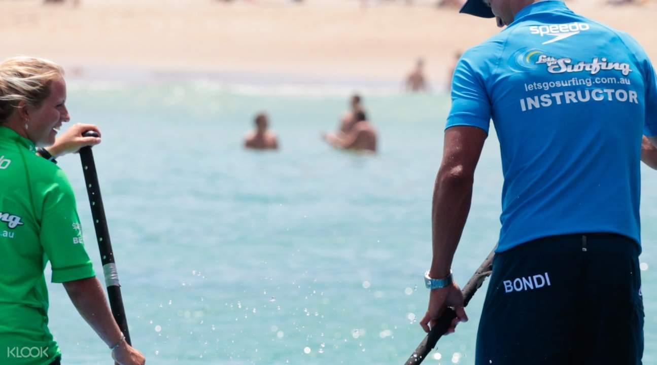 邦迪海滩私人课程