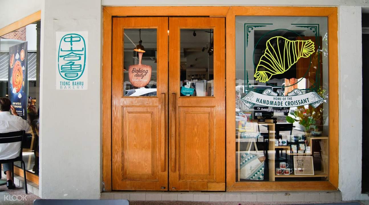 tiong bahru bakery荷蘭村 烏節路