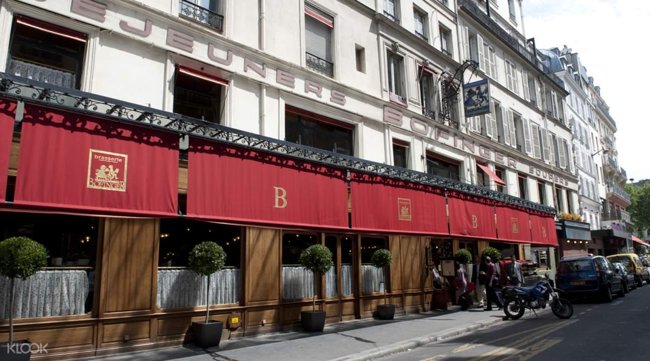 巴黎酒館式餐廳