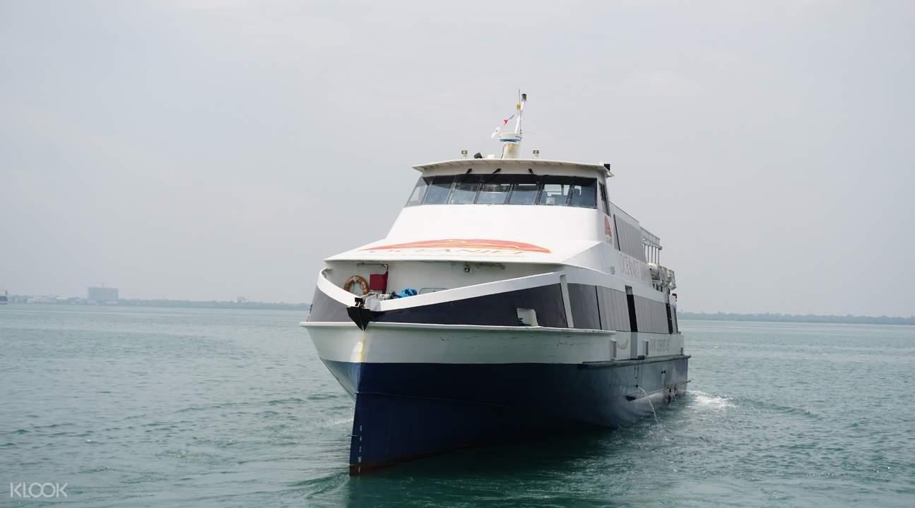 薄荷島- 錫基霍爾輪渡往返船票