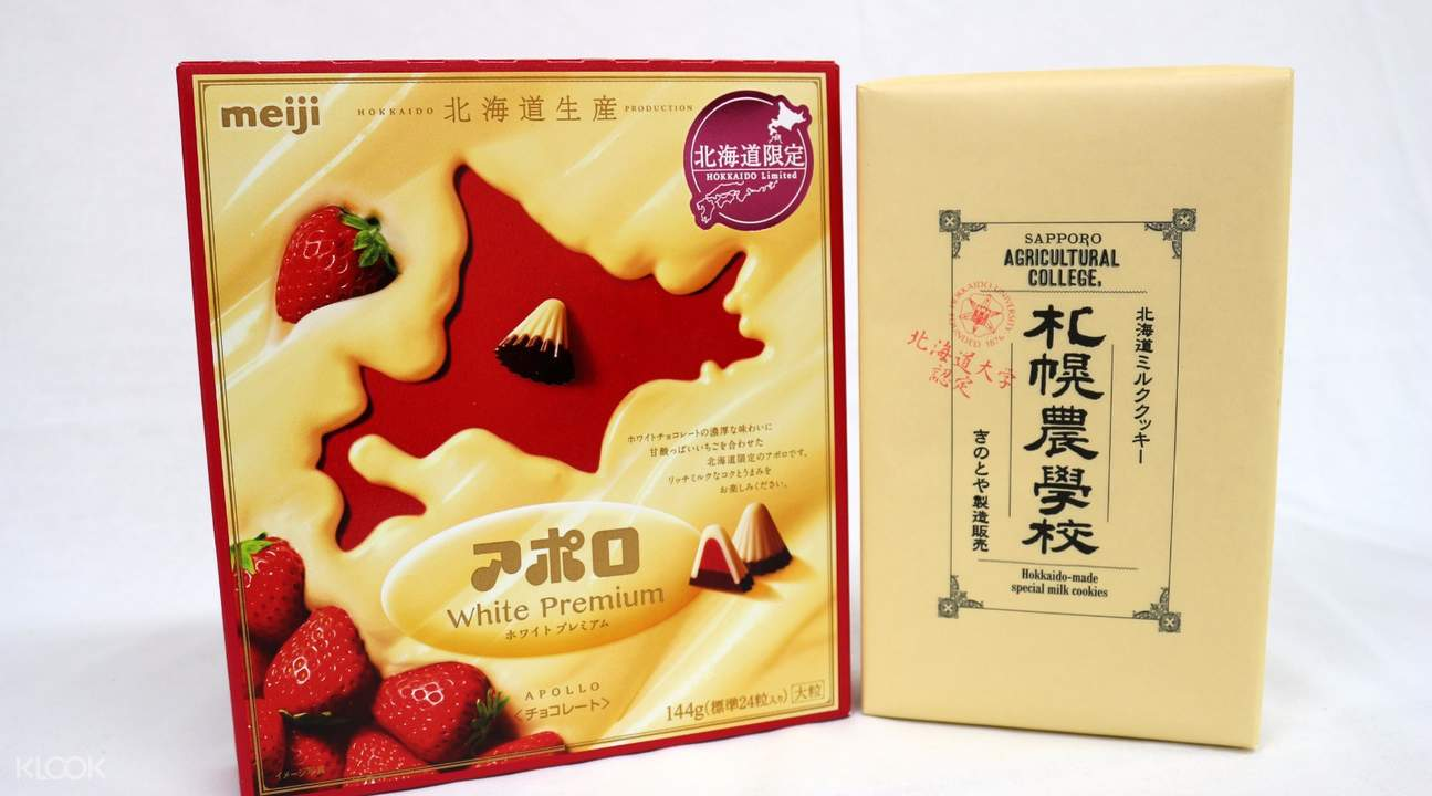 Klook Exclusive: Apollo White Premium + Sapporo Agricultural College Cookies (New Chitose Airport/JR Chitose Station Pick Up) in Hokkaido, Japan