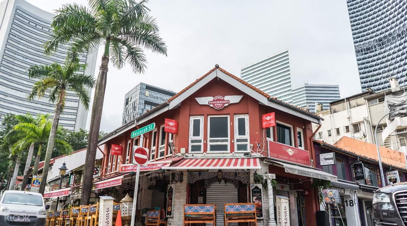 新加坡武吉士街壽司航空Sushi airways