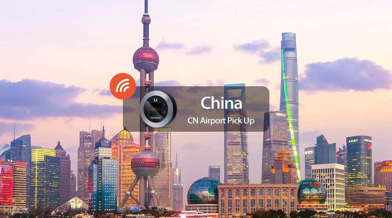 where to rent wifi egg in guangzhou