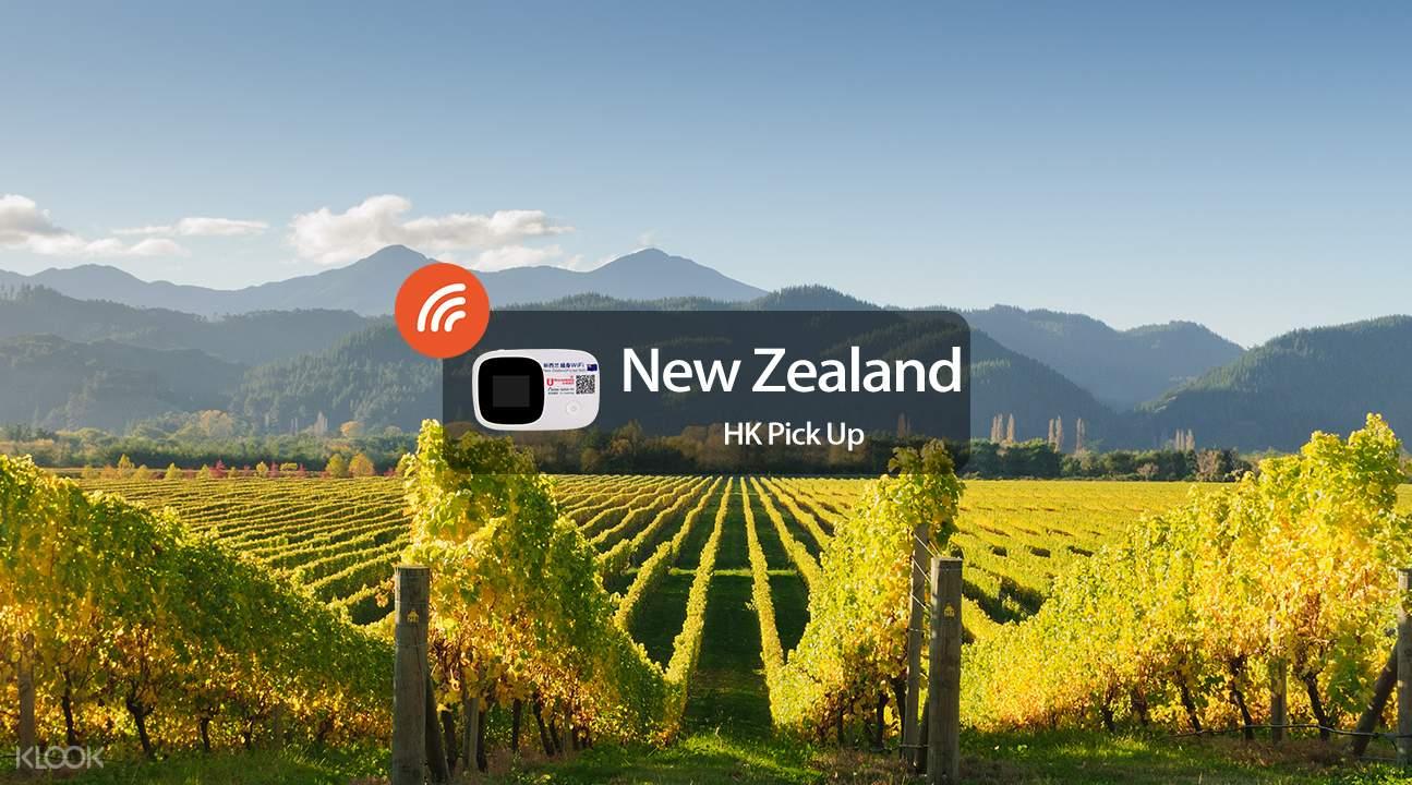 紐西蘭馬爾堡隨身WiFi