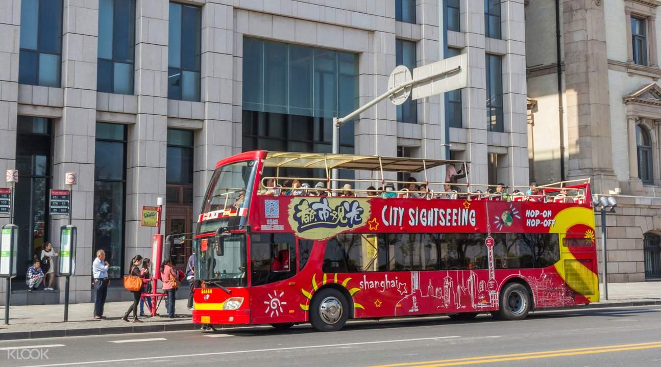 上海觀光巴士